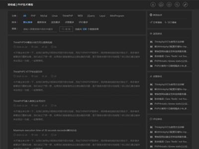 梁俊威个人博客3.0改版计划