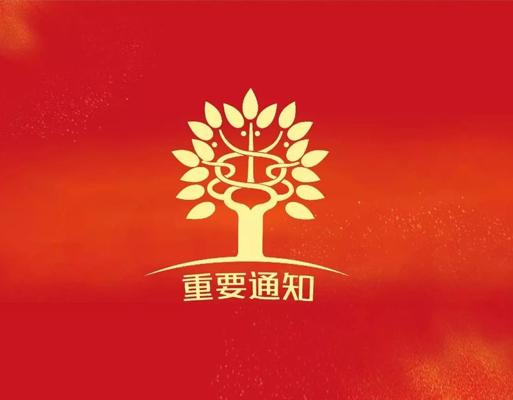 文化育人-深圳职业技术学院-教育部职业院校文化素质教育指导委员会-第1张轮播图
