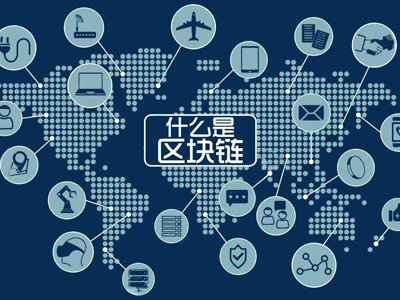 OPX数字资产管理服务号