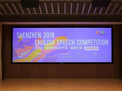 【首期】深圳市民学外语英语角平台