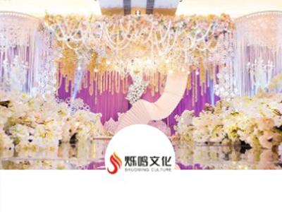 深圳市烁鸣文化传播有限公司