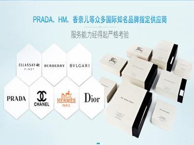 东莞市美格包装制品有限公司
