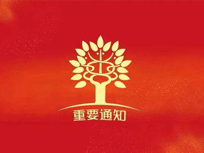 文化育人-深圳职业技术学院-教育部职业院校文化素质教育指导委员会