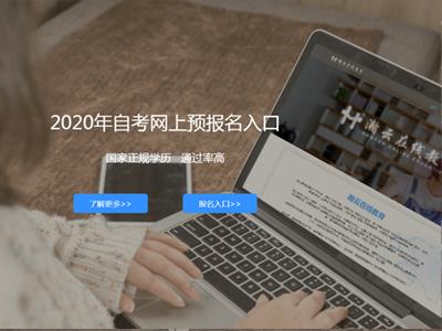瀚云教育-深圳市瀚云文化传播有限公司