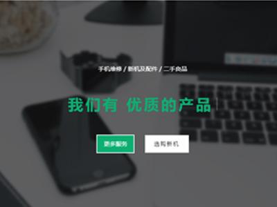 深圳市三锋通讯科技有限公司