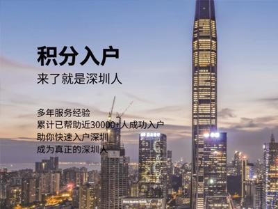 博得教育-深圳市博得文化实业有限公司