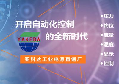 深圳市亚科达科技有限公司