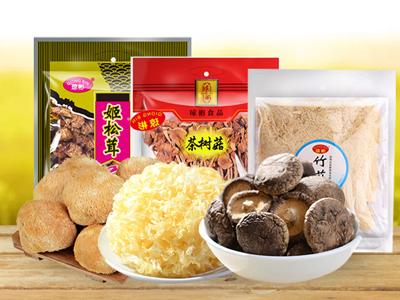深圳市琼彬贸易有限公司