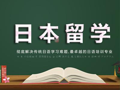 深圳翼丰教育咨询有限公司
