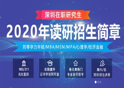 研招网-深圳海研教育科技有限公司