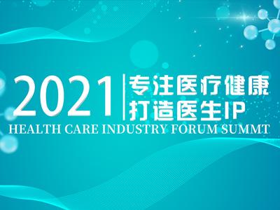 深圳市智康健康管理咨询有限公司