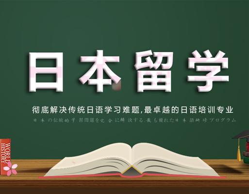 深圳翼丰教育咨询有限公司-第1张轮播图