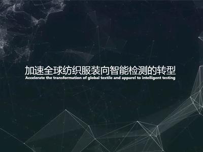 智能验布机-深圳市鹰瞳科技有限公司