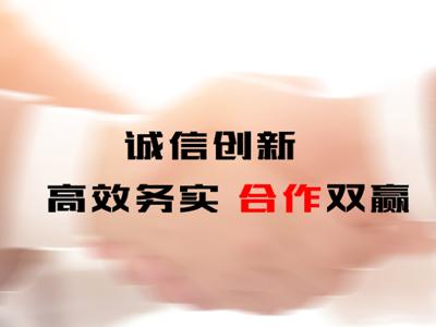 信禾工程担保有限公司