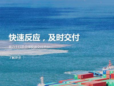 深圳市前海国信科技实业有限公司