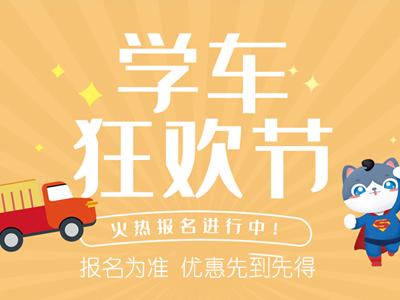 深职驾培基地-汇职驾校-深圳市汇职机动车驾驶培训有限公司