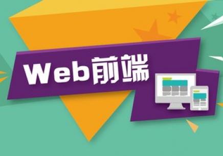 web前端开发使用哪个编辑器软件比较好?