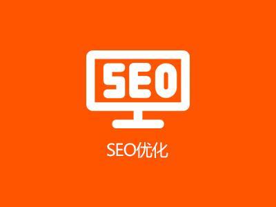 如何写好seo网络营销文章?