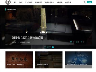 【祝贺好友博客上线】李大大个人博客网站正式上线啦~