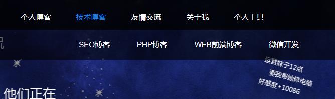 梁俊威个人博客2021年06月03日版本变动说明
