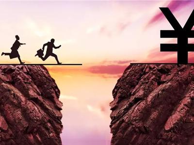 相信经济独立才能使你拥有自由
